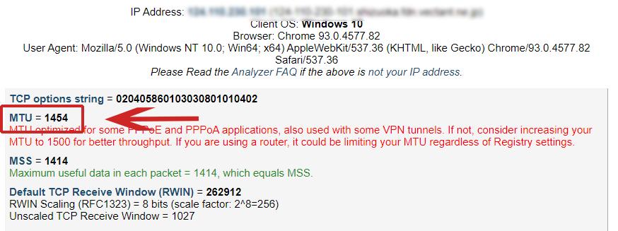 Webサイトを利用して最適なMTU値を調べる方法